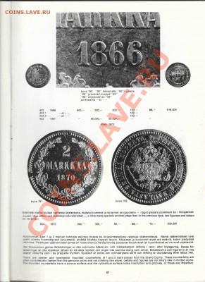 Книга Эркки Борга по финским монетам - Borg-033_resize