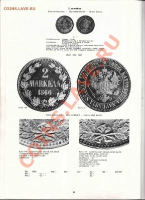 Книга Эркки Борга по финским монетам - Borg-032_resize