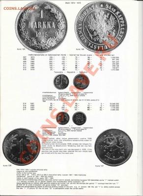 Книга Эркки Борга по финским монетам - Borg-031_resize
