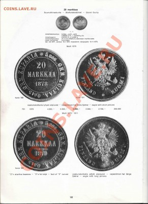 Книга Эркки Борга по финским монетам - Borg-038_resize