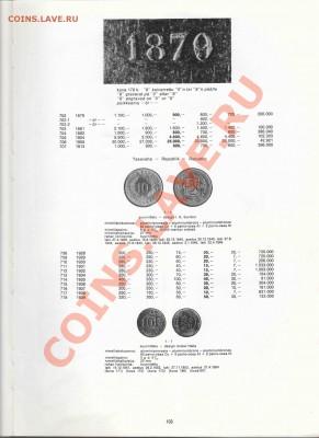 Книга Эркки Борга по финским монетам - Borg-037_resize