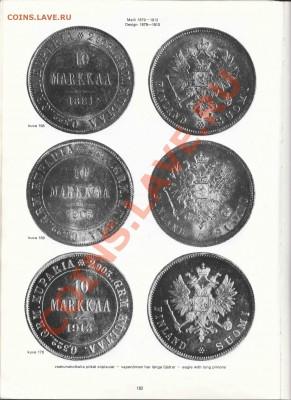 Книга Эркки Борга по финским монетам - Borg-036_resize