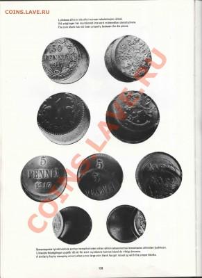 Книга Эркки Борга по финским монетам - Borg-044_resize