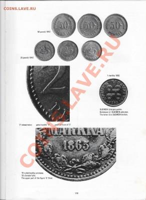 Книга Эркки Борга по финским монетам - Borg-041_resize