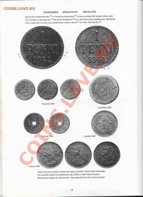 Книга Эркки Борга по финским монетам - Borg-040_resize
