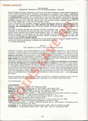 Книга Эркки Борга по финским монетам - Borg-049_resize