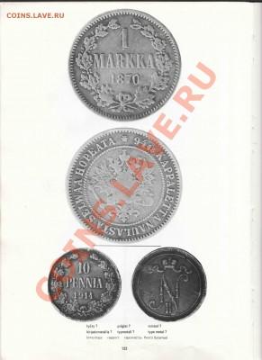 Книга Эркки Борга по финским монетам - Borg-047_resize