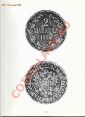 Книга Эркки Борга по финским монетам - Borg-046_resize