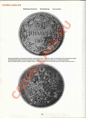 Книга Эркки Борга по финским монетам - Borg-045_resize