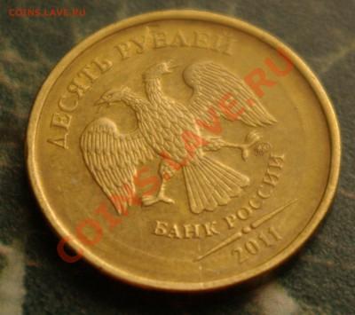 Бракованные монеты - 1SHM1398.JPG