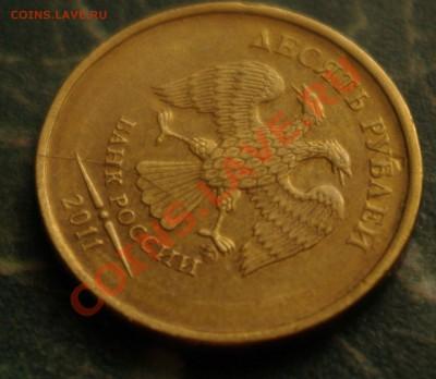 Бракованные монеты - 1SHM1396.JPG