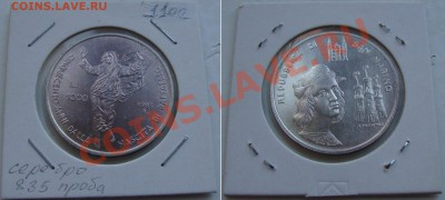 Октябрьская распродажа иностранных монет - s_marino-1000lira-1983-1100