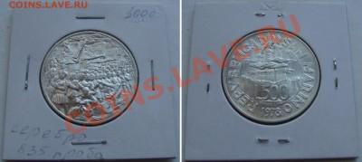 Октябрьская распродажа иностранных монет - s_marino-500lira-1978-1000