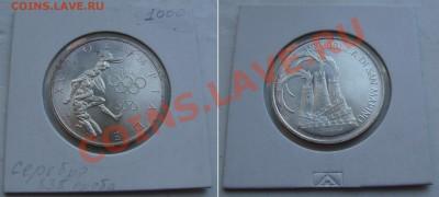 Октябрьская распродажа иностранных монет - s_marino-500lira-1984-1000