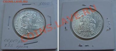 Октябрьская распродажа иностранных монет - s_marino-500lira-1991-1000