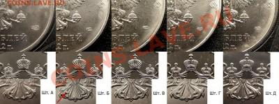 25 рублей Сочи 2012 Талисманы разновидности - Сочи5
