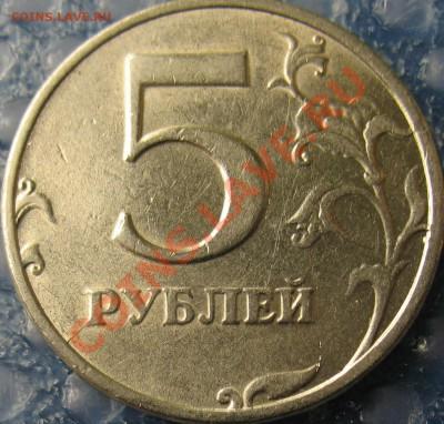 Бракованные монеты - IMG_0004