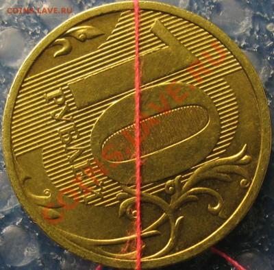 Бракованные монеты - 10R поворот