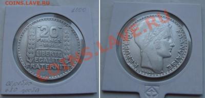 Октябрьская распродажа иностранных монет - france-20frncs-1929-1000