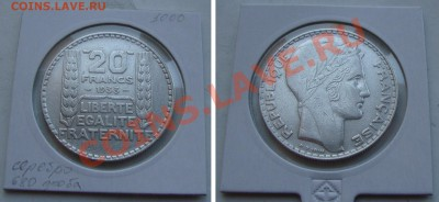 Октябрьская распродажа иностранных монет - france-20frncs-1933-1000