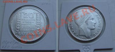 Октябрьская распродажа иностранных монет - france-20frncs-1938-1000