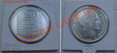 Октябрьская распродажа иностранных монет - france-20frncs-2-1938-1000