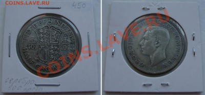 Октябрьская распродажа иностранных монет - gb-halfcrown-1944-450