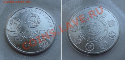 Октябрьская распродажа иностранных монет - portugal-10euro-2010-1100