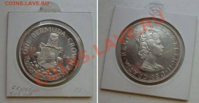 Октябрьская распродажа иностранных монет - bermuda-crown-00