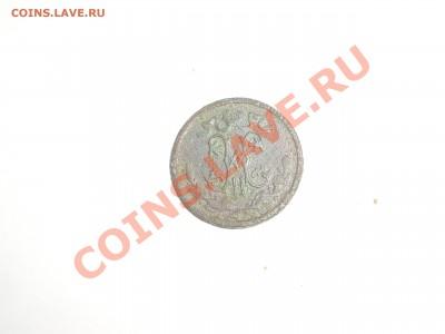 Кузбасский коп - IMGP3344.JPG
