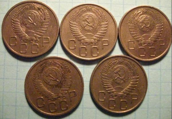 20 копеек 1953-57 - 20коп53-55.JPG