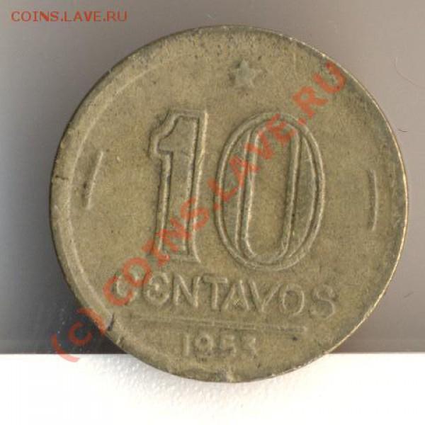 10 сентаво 1953 года, алюминий-бронзовый сплав, портрет Хосе Бонифасио де Андрада-и-Сильва. - 35