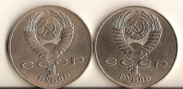 1990г 1р Чайковский 1р Чехов - сканирование0028