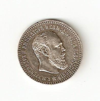 Сколько может стоить 25к 1894г ? - 25к1894г_1
