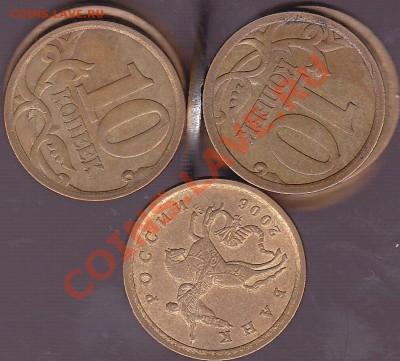 Бракованные монеты - 50 коп. 2009 г. м (СПМД)_0002