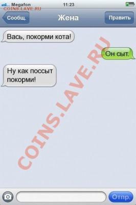 делает - прямо сейчас !!! - image