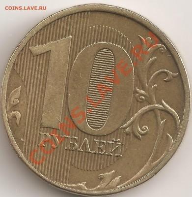 Бракованные монеты - сканирование0041