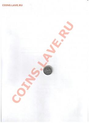 Бракованные монеты - Два рубля 1