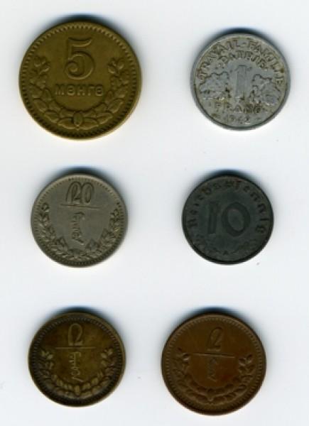 5менге, 1франк, 10рейхспфенингов и монеты с иероглиф,оцените - монеты_3