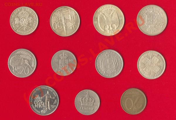 Прошу оценить подборку монет - 1