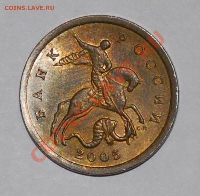 Бракованные монеты - DSC_0154.JPG