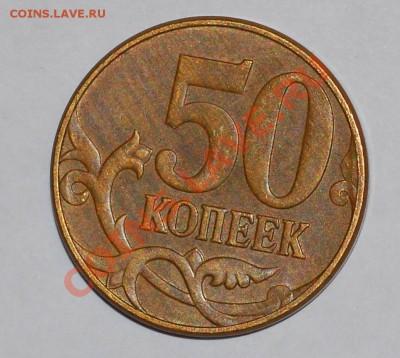 Бракованные монеты - DSC_0159.JPG