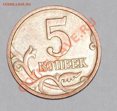 Бракованные монеты - DSC_0161.JPG