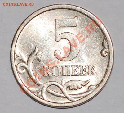 Бракованные монеты - DSC_0155.JPG