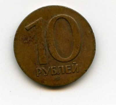 Что за монета - File0222.JPG
