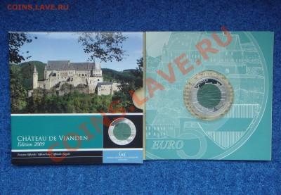 Нестандартные ЕВРО - биметалл: Австрия, Люксембург и др. - Люксембург_5 евро_Вианден_Буклет.JPG