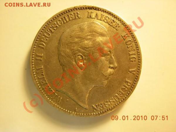 5 марок 1876 г.5 марок 1907г - 5 марок1907