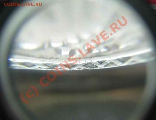 Монета ПОЛТИНА 1740 - anna_3