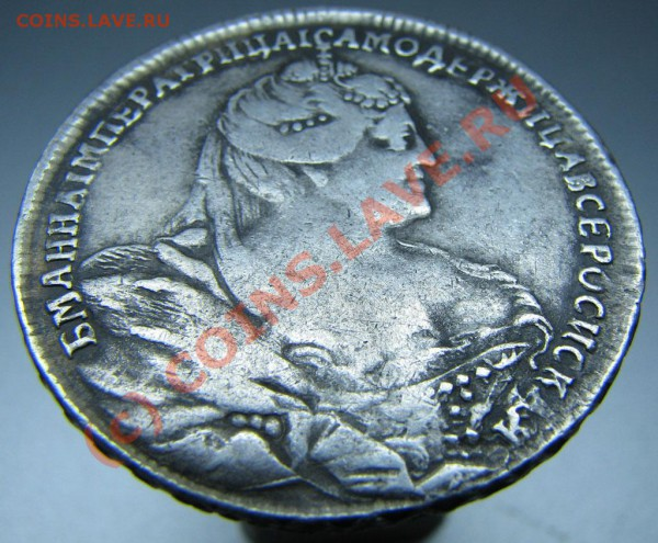 Монета ПОЛТИНА 1740 - anna_1