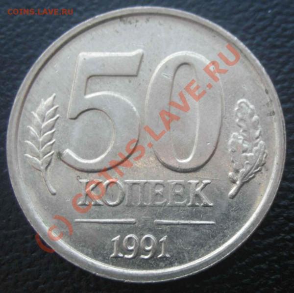 Бракованные монеты - 01